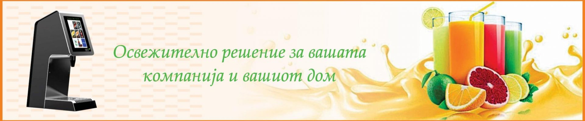 123717481_3443282352457830_2450971982983799467_n
